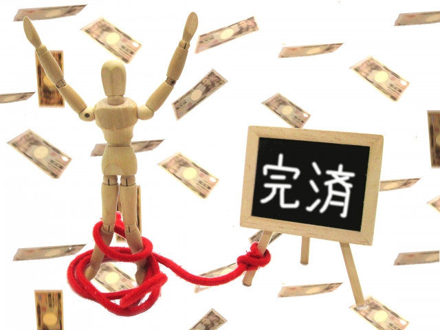 債務整理には女性専用の相談窓口があっておすすめ。口コミでも好評。